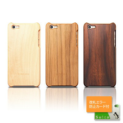 ■【SE/5sic】Wood case for iPhoneSE/5s/5-IC PASS