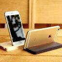 スマートフォンスタンド iPhoneStand