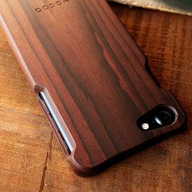 ■【SE2/8/7】iPhone SE2/8/7用木製ケース「Wooden case for iPhone SE(第2世代)/8/7」木目が美しいカバー【Qi対応】