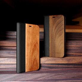 ■「+LUMBER iPhoneXS/X FLIPCASE」iPhoneXS/X アイフォンケース カバー 手帳型 ブック型 ウッド 木製 天然木 Qi対応 かわいい おしゃれ デザイン ギフト プレゼント Hacoa 名入れ可