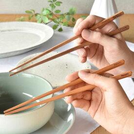 「名入れ込。木製の五角箸・夫婦箸2膳セット」結婚祝い ペアギフト 両親 箱入り
