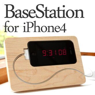 ■ correspondence / Scandinavian design in the new stand of the new lifestyle of the iPhone, iPhone 'BaseStation for iPhone4 Hacoa wood iPhone case