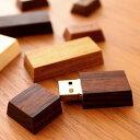 ■【16GB】木製USBメモリ「Chocolat Mini」