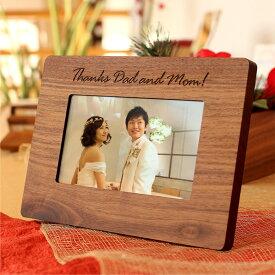 ■木製デジタルフォトフレーム 名入れ 7インチ 動画再生可能 日本語説明書 Hacoa ハコア