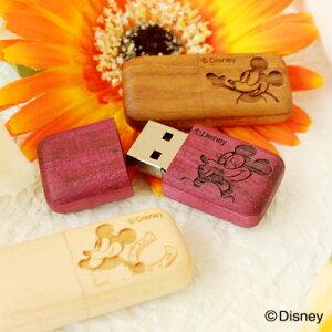 ■【16GB】ディズニーキャラクターの木製USBメモリ