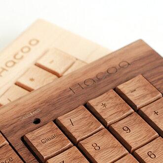 가지 나무에 수 키보드 Hacoa 「 나무 ー 보드 」 (나무 키보드 숫자 키패드 포함)/북구 풍 디자인