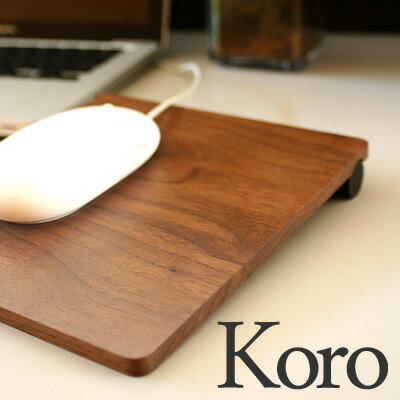 ■木製マウスパッド「Koro」