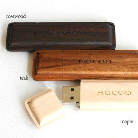 ■【16GB】木製USBメモリ「Monaca」