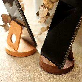 ■木製スマートフォンスタンド「Smartphone Stand」iPhoneスタンド アイフォンスタンド