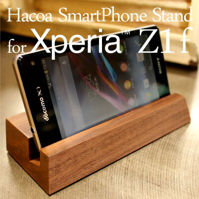 ■【Z1f】スマートフォンスタンド「SmartPhone Stand for Xperia(TM) Z1 f」