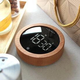 ■「DIGITAL DIAL TIMER」暗闇でも使えるLEDライトの木製ダイヤルタイマー・キッチンタイマー・タイムウォッチ