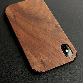■【+L iPhoneXS/X】木製アイフォンケース「iPhone CASE XS/X」【Qi対応】