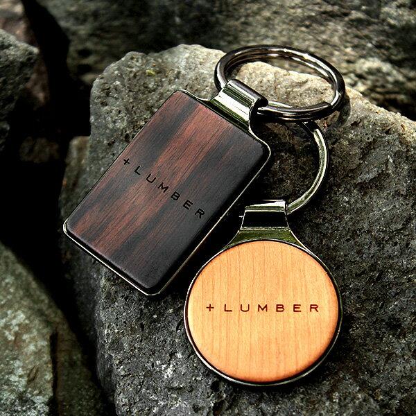 ■【+L】木製キーホルダー・キーリング「KEYRING 001」