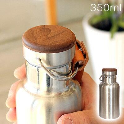 ■木製水筒・タンブラー・サーモボトル「THERMO BOTTLE 350ml」