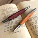 ■【名入れ】銘木をプラスした木製シャーペン・シャープペンシル「TRIANGLE BODY MECHANICAL PENCIL 0.5mm」
