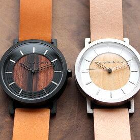 ■ステンレス削り出しケースに銘木を使用した腕時計「WATCH 2200」ウォッチ 木製 ウッド メンズ レディース ユニセックス 日本製ムーブメント 生活防水 プレゼント ギフト おしゃれ シンプル ペアウォッチ Hacoa 送料無料