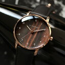 ■8800「+LUMBER WATCH 8800」腕時計 ウォッチ 木製 ウッド メンズ レディース ユニセックス 日本製ムーブメント 生活…