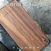 . 튼튼한 PVC 소재와 천연 나무를 융합 한 Xperia Z4 전용 스마트폰 케이스 「 Xperia Z4 CASE 」 SO-03G/SOV31 스 페리아 Z4 용 커버