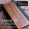 ♦ handbooks-wooden cover Xperia Z5 FLIPCASE for Premium.