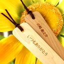 楽天市場 木製デザイン雑貨 Hacoa ハコア ブランド 木香屋