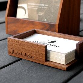 ■【ロゴ刻印代込】木製カードトレイ「Card Tray」