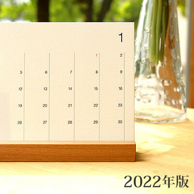 ■カレンダー「2018年版 Desk Calendar」