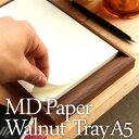 ■ミドリ MDペーパー専用木製メモトレイ 【A5】