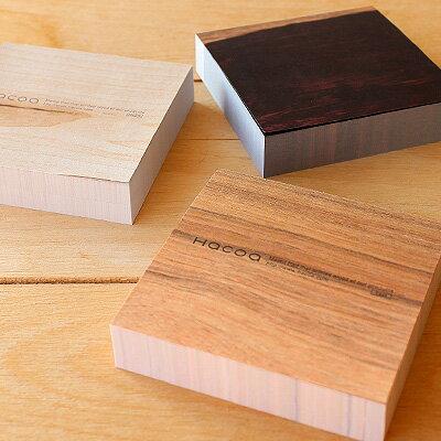 ■木目のメモブロック
