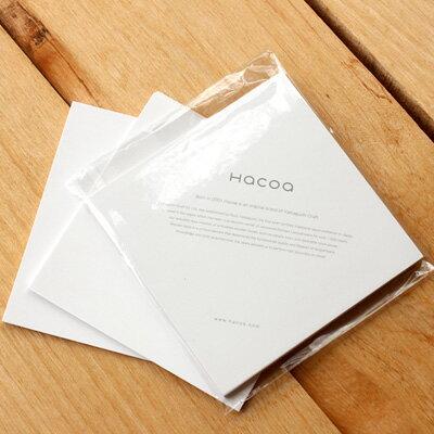 ■「木製メモポケット」専用メモ用紙・リフィル