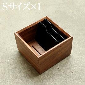 ■名刺ホルダー・カードボックス Sサイズ×1個