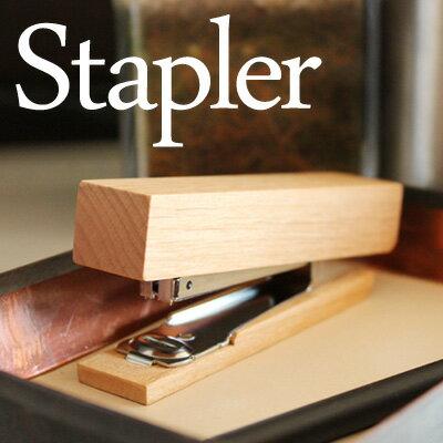 ■木の削りだしホッチキス「Stapler」