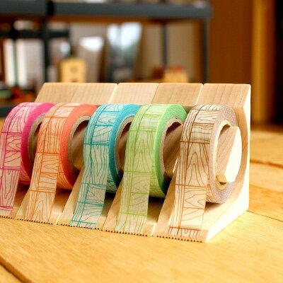 ■【当店オリジナルMT】マスキングテープカッター「Ki-de-Kiru MT-tile」