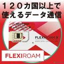 海外 プリペイドSIM カード 格安 旅行 ビジネス 1Gで420円〜 日本でもそのまま使える 世界120ヵ国対応 貼るSIM Flexir…
