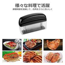 肉たたき 肉筋切り お肉が柔らかく調理時間を短縮 ミートテンダー 肉叩き ステンレス製 送料無料 あすらく
