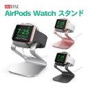 Apple Watch 充電 スタンド アップルウォッチ 充電器 置くだけで 充電 アルミ 1 2 3 4 5 6 SE 38mm 40mm 42mm 44mm 全…