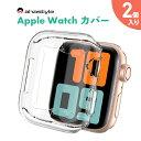 アップルウォッチ カバー Apple Watch フィルム + 保護ケース 一体 TPU クリア 高品質 Series 1 2 3 4 5 6 SE 38mm 40…