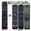 ハイセンス テレビ リモコン EN3AD39TS EN-32964HS EN-32954HS EN3A39 EN3M39 EN2P27 EN3Z39H EN3P...
