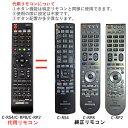 日立 Wooo テレビ リモコン C-RP8 C-RP2 C-RS4 P37-HR02 P42-HR02 P50-HR02 HITACHI ウー! 代用リモコン