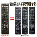 日立 Wooo テレビ リモコン C-RT4 C-RT6 C-RT7 C-RT1 C-RS4 C-RS5 C-RS1 C-RS3 C-RT2 C-RT3 HITACHI ウー 代用リモコ…