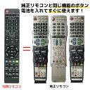 シャープ アクオス テレビ リモコン GB047WJSA GA716WJSA GA826WJSA GA661WJSA GA567WJSA GA654WJSA G...