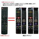 三菱 テレビリモコン RL18502 RL18501 RL18503 RL18904 RL18901 RL19701 代用リモコン MITSUBISHI