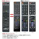 日立 Wooo テレビ リモコン C-RT4 C-RT6 C-RT7 C-RT1 C-RS4 C-RS5 C-RS1 C-RS3 C-RT2 C-RT3 HITACHI ウー! 代用リモ…