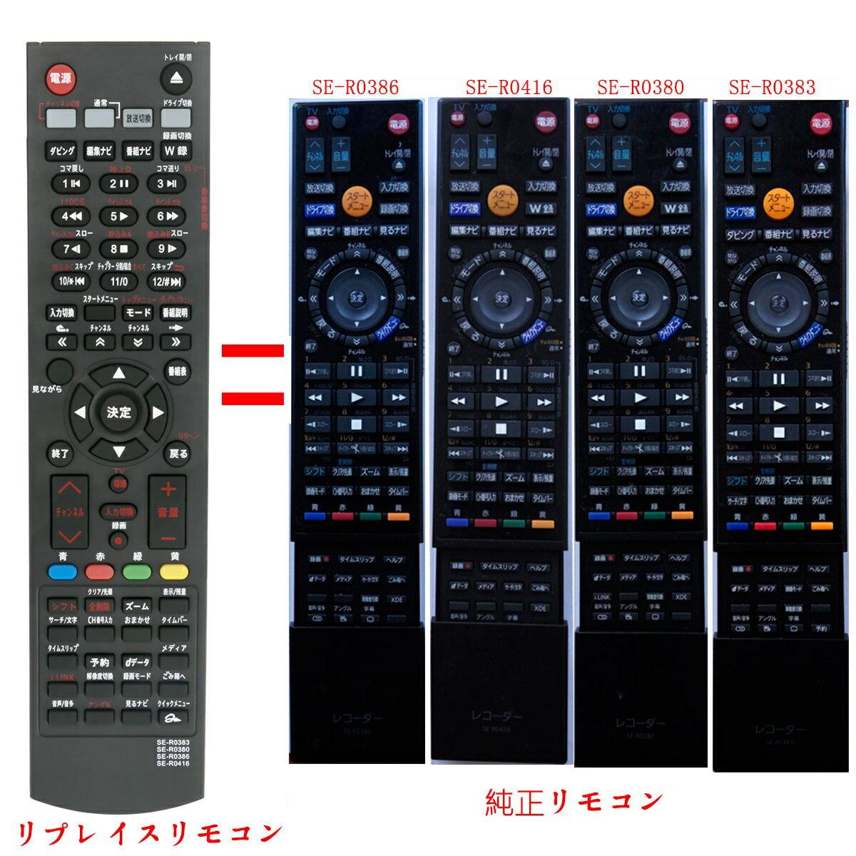 東芝 レグザ ブルーレイディスクレコーダー BD リモコン SE-R0386 SE-R0416 SE-R0380 SE-R0383 RD-BR600 DBR-Z150 DBR-Z160 RD-BZ800 RD-BZ810 RD-BZ700 RD-BZ710 RD-BZ800 RD-BZ810 RD-BZ700 RD-BZ710 TOSHIBA REGZA 代用リモコン