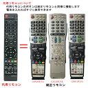 シャープ アクオス テレビ リモコン GA716 GB047 GA826 GA824 GA661 GA567 GA654 GA491 GA514 GA548 GA750 GA615 WJSA…