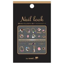 the NAMIE ナミエ Naillook ネイルルック NL-002