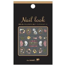 the NAMIE ナミエ Naillook ネイルルック NL-012