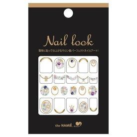 the NAMIE ナミエ Naillook ネイルルック NL-026