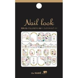 the NAMIE ナミエ Naillook ネイルルック NL-076