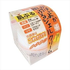 がばいよか肌ぷるジェルクリーム 100g
