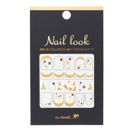 the NAMIE ナミエネイル Nail look ネイルルック 94